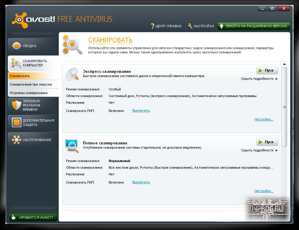 Антивирус скачать бесплатно для андроида - 2a